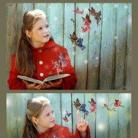 Волшебство приходит к нам из книг..... :: Любовь Кастрыкина