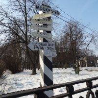 В Серпухове :: Svetlana27