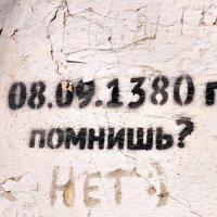 ...помнишь? :: Ольга Нарышкова