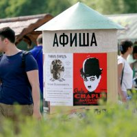 Ой,Чаплина показывают... :: Олег Лукьянов