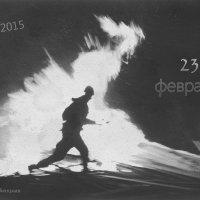 23 февраля (PF - 2015) :: Александра Бенцман