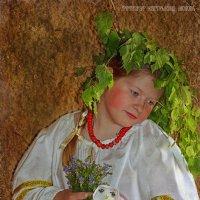 Фольклорные мотивы... :: Любовь Кастрыкина