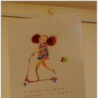 Я рисую и леплю, вышиваю и кую!.. :: Кай-8 (Ярослав) Забелин