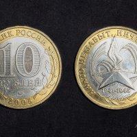 Города России :: Виктор (Victor)