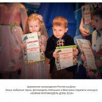 Церемония награждения :: Евгения Малютина