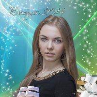 обложка для выпускного альбома :: Дмитрий Сахончик