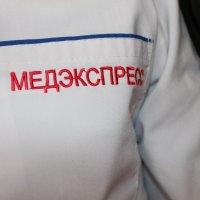 надпись на сердце :: Maxim Burkeyev