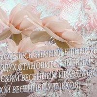 Зимний отблеск на стекле :: galina tihonova