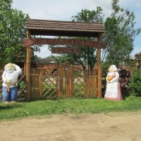 агроусадьба :: Анастасия Лещук