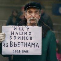 Поиск :: Сергей Порфирьев