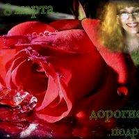Поздравлялка...всем девчатам)))))))))) :: Людмила Богданова (Скачко)