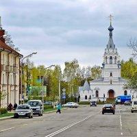 Весенний  Бобруйск.  . Свято-Георгиевская церковь. :: Валера39 Василевский.