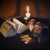 Гномы - малюсенький народ :: Анастасия Светлова