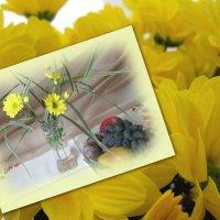 Осень,жёлтые цветы и натюрморт... :: Тамара (st.tamara)