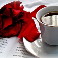 ароматный кофе :: Кристина Варнавская