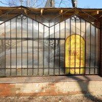 Забор с объявлением :: Владимир Фролов