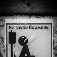 ... :: lev