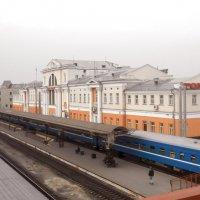 ЖД вокзал в Гомеле :: Андрей Ковунов
