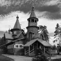 Деревянная церковь в Снегирях :: Александр Белоглазов