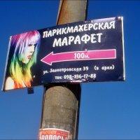Опасаюсь я... :: Нина Корешкова