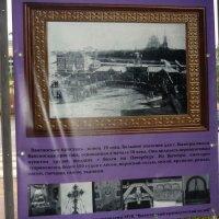 История города в картинках :: Светлана Лысенко