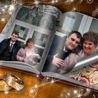 Мы теперь Муж и Жена. :: Алексей http://fotokto.ru/id148151Морозов