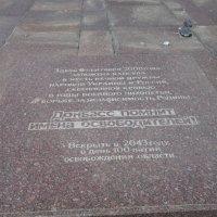 Саур - Могила 2015 :: Владимир