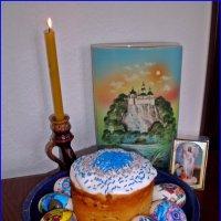Со светлым Христовым Воскресением! :: Татьяна Пальчикова