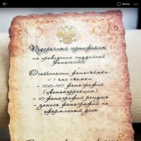 Подарочный сертификат :: Dmitriy Korotkov