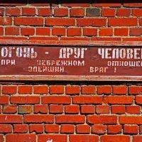 """""""Актуально всегда...."""" :: Дмитрий Иншин"""