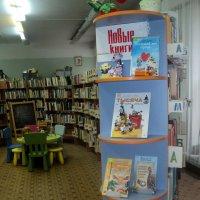 Детский отдел в библиотеке :: Ольга Кривых