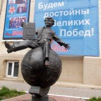 Памятник первокласснику :: Нина Бутко
