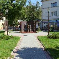 Мемориальный  знак  в  Ивано - Франковске :: Андрей  Васильевич Коляскин