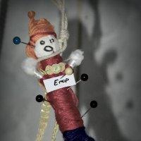 Voodoo doll :: Maggie Aidan