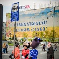 На Майдане... :: Сергей Офицер