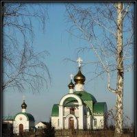 Храм Великого Князя Владимира :: Натали Акшинцева