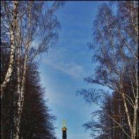 старейший монумент воинской славы России :: Дмитрий Анцыферов