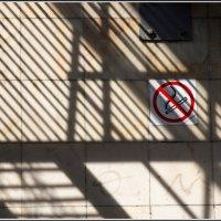 No Smoking :: Михаил Розенберг