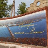 Октябрьск - Капелька России! :: Елена Чупятова