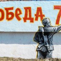 С Днем Великой Победы!!! :: Риф Сыртланов