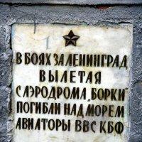 О той войне... :: Ирина Фирсова