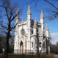 Церковь св. блгв. князя Александра Невского (Готическая капелла) :: Елена Павлова (Смолова)