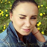 Взгляни на мир по-новому. :: Yana Odintsova
