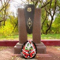Памятник павшим защитникам Ростова-на-Дону... :: Тамара (st.tamara)