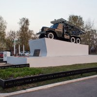 """Памятник """" Катюша"""". :: Надежда"""
