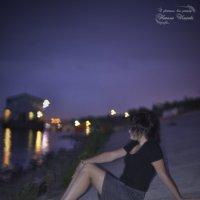 Сиреневая ночь :: Наталья