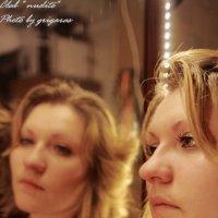 Зеркало... :: Екатерина Подвиженко