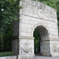 Вход-арка на территорию мемориала :: Елена Павлова (Смолова)