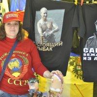 С праздником! :: Татьяна Островская