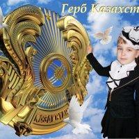 ЛЮБЛЮ СВОЮ РОДИНУ :: Екатерина Асафова